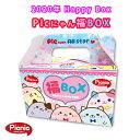 【1月3日発売】【同梱不可】2020年 Picnic Picにゃん福BOX 5点入り 2178円 オリジナルBOX スクイーズ SQUEEZE スライム