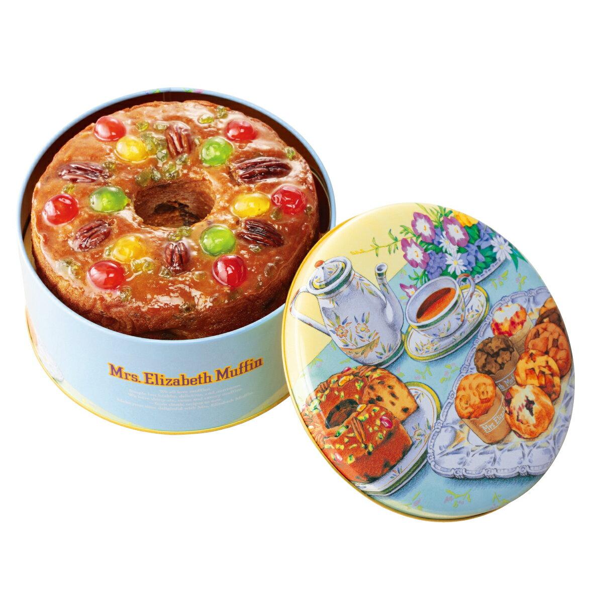 送料込ミセスエリザベスマフィン缶入りフルーツケーキ(通常缶)