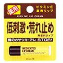 キスミー 薬用リップクリーム 2.5g 【正規品】
