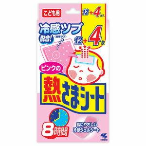 ピンクの熱さまシートこども用(冷却シート) 12+4枚 【正規品】
