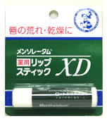 メンソレータム 薬用リップスティック XD(4.0g)【正規品】【医薬部外品】