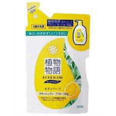 植物物語ハーブ ボディソープ リフレッシュGFの香り つめかえ用(420mL) 【正規品】
