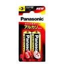 【5個セット】 パナソニック アルカリ乾電池 単3形 LR6XJ 2B(2コ入)×5個セット 【正規品】