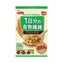 1日分の食物繊維 ブランシリアル 180g 【正規品】