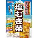 山本漢方の健康茶 塩むぎ茶 10g*パック 【正規品】