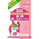 小林製薬の栄養補助食品 葉酸・鉄・カルシウム(90粒) 【正規品】