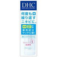 DHC アクネコントロール フェースウォッシュ 80mL