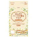 ★即納 興和(コーワ) ほんのりハーブが香るマスク  カモミールの香り  3枚  ピュアホワイト 【正規品】