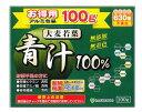 ★即納 大麦若葉青汁100% 100g【正規品】