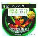 ★即納 ベジアプリ 酵素青汁プレミアム 3g×24包 【正規品】
