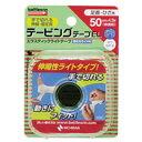 ★即納 バトルウィン テーピングテープ EL 50(50mmX4.5m(伸長時) 1巻入)  【正規品】