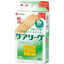 【20個セット】ケアリーヴ CL20M(20枚入)×20個セット 【正規品】 (ケアリーブ)