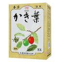 柿の葉 本草 48包入 【正規品】