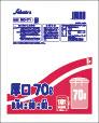 セイケツ ゴミ袋 業務用 70L 半透明 SC-71(10枚入)