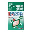 【第2類医薬品】【5個セット】 タナベ胃腸薬 調律 30錠×5個セット 【正規品】