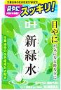 【第3類医薬品】 ○【 定形外・送料340円 】 ロート新緑水b 13ml【正規品】