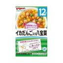 ピジョン おいしいレシピ イカだんご入り八宝菜 80g 【正規品】【k】【ご注文後発送までに1週間前後頂戴する場合がございます】