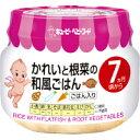 キユーピーベビーフード かれいと根菜の和風ごはん 7ヶ月頃から 【正規品】【k】【ご注文後発送までに1週間前後頂戴する場合がございます】