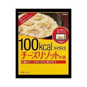 4種のチーズがトロりと溶け合う マイサイズ チーズリゾット 86g 【正規品】