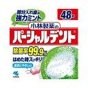 パーシャルデント 強力ミントタイプ 48錠 【正規品】