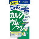 DHC カルシウム/マグ 60日分 180粒 【正規品】 ※軽減税率対応品
