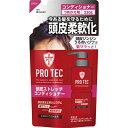 PRO TEC(プロテク) 頭皮ストレッチ コンディショナー つめかえ用 230g 【正規品】