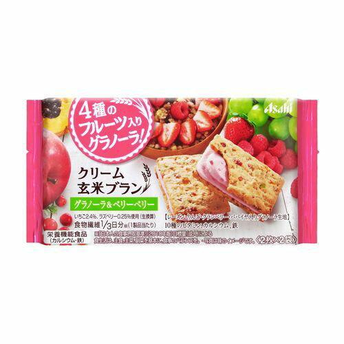 クリーム玄米ブラン グラノーラ&ベリーベリー 72g(2枚×2袋)【正規品】