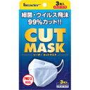 リーダー カットマスク レギュラーサイズ 3枚入 【正規品】...