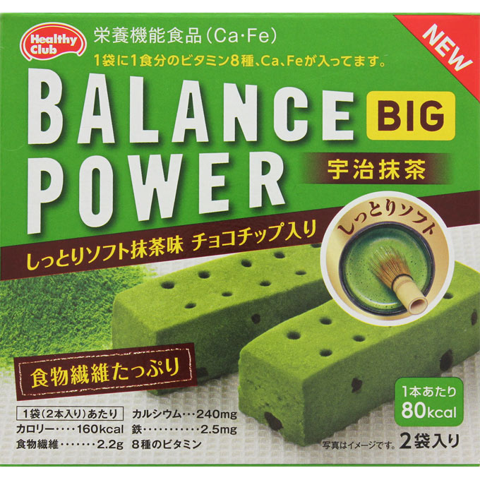 ヘルシークラブ バランスパワービッグ 宇治抹茶 2本*2袋入 【正規品】