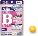 DHC 持続型 ビタミンBミックス 60日分(120粒入)【正規品】※軽減税率対応品
