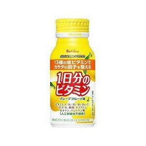 【送料無料】 パーフェクトビタミン 1日分のビタミン グレープフルーツ 140mL*30本入 【正規品】