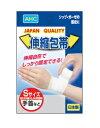 オールヘルスケア 伸縮包帯 Sサイズ 1巻入【正規品】