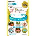 マルマン 菌で始めるスマート習慣(236mg*30粒)【正規品】