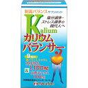 マルマン カリウムバランサー(270粒) 【正規品】