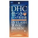 DHC アイラッシュトニック ブラウン 6g