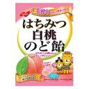 ノーベル製菓 はちみつ白桃のど飴(110g)【正規品】