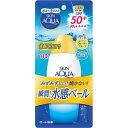 【3個セット】 スキンアクア スーパーモイスチャージェル 110g×3個セット 【正規品】