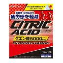 クエン酸5000スーパーチャージ(12包入) 【正規品】