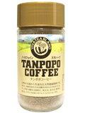 蒲公英咖啡咖啡因290克[ノンカフェイン タンポポコーヒー 290g 【正規品】【返品不可商品】]
