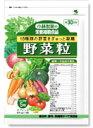 小林製薬 野菜粒 150粒 【正規品】