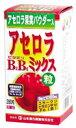 アセロラビタミンB2B6ミックス粒 280粒 山本漢方 【正規品】 ※軽減税率対応品