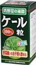 ケール青汁粒 280粒 山本漢方 【正規品】