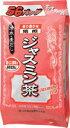 山本漢方 お徳用ジャスミン茶(袋入)3g×56包 【正規品】