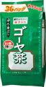 山本漢方 お徳用ゴーヤ茶(袋入) 8g×36包 【正規品】