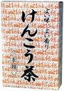 山本漢方 けんこう茶 20g×20包 【正規品】