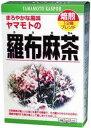 山本漢方 羅布麻茶 8g×24包 【正規品】 ※軽減税率対応品