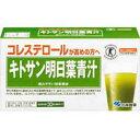 小林製薬 キトサン明日葉青汁 3g×30袋