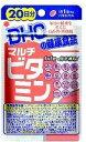 DHC 20日分 マルチビタミン 【正規品】