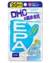 【3個セット】 DHC 20日分 EPA×3個セット 【正規品】 ※軽減税率対応品