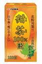 甜茶100%粒 180粒 【正規品】